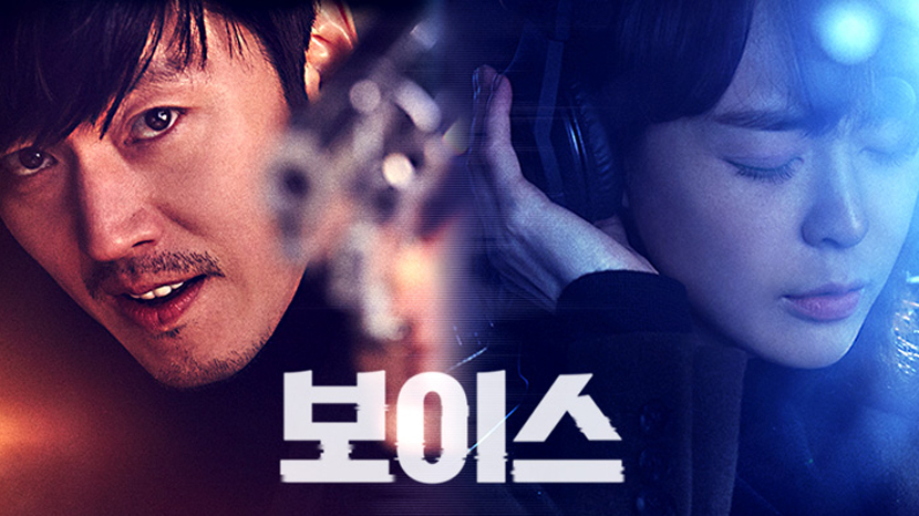OCN's Voice - Newslibre