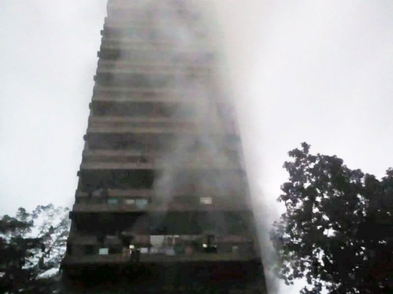 Fire at Mary Stuart Hall Makerere - Newslibre