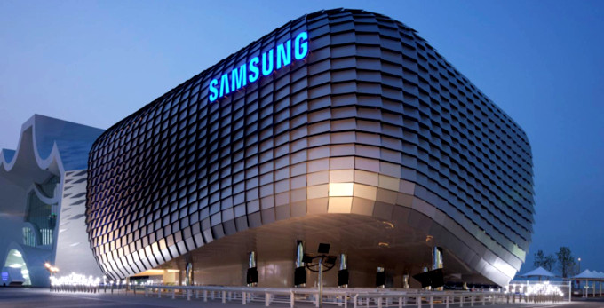 Samsung Headquarters - Newslibre