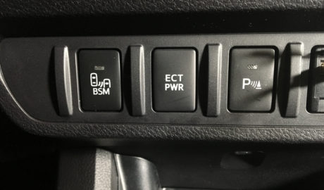 ECT PWR Button How it works & when to use it – Newslibre.com