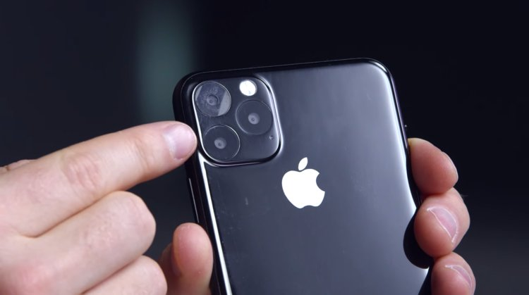 iPhone 11: Camera for you, Camera for You and You 3