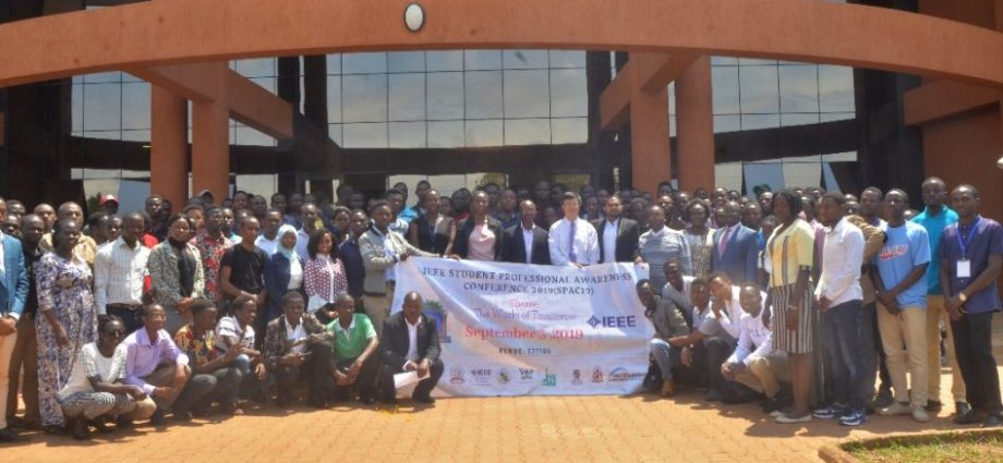 Kyambogo University to Start Research in Nano Technology 1