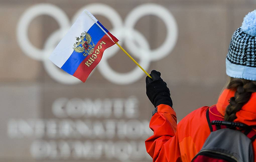 Russia Faces 4 Year Ban From All Global Sports - Newslibre