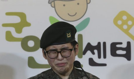 Transgender Soldier To Sue South Korea for Wrongful Dismissal - Newslibre