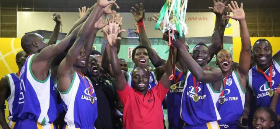 The 2020 Uganda Basketball Season Has Been Canceled - Newslibre