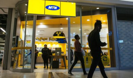 MTN Announces its Exit from Jumia Africa - Newslibre