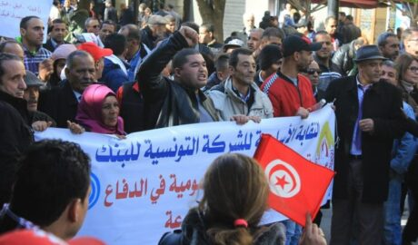 Tunisians Continue With Anti-Government Protests - Newslibre